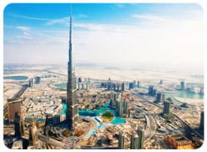 Dubai city tours, special tours dubai, sharjah city tours, ajman city tour, abu dhabi city tour, city tours uae, East Coast Tour Fujairah, Al Ain Tour