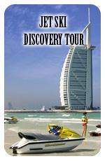 Jet Ski Dubai, Jet ski rental Dubai, Jet ski tour Dubai, Jet Ski Ride, Dubai jetski tour - 01